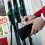 Почему бензин дорожает, если цены на нефть падают?