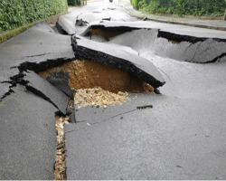 Почему происходят землетрясения? - Хочу всё знать