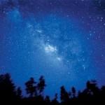Почему звезды светятся?